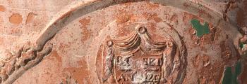 18th Century French Jar